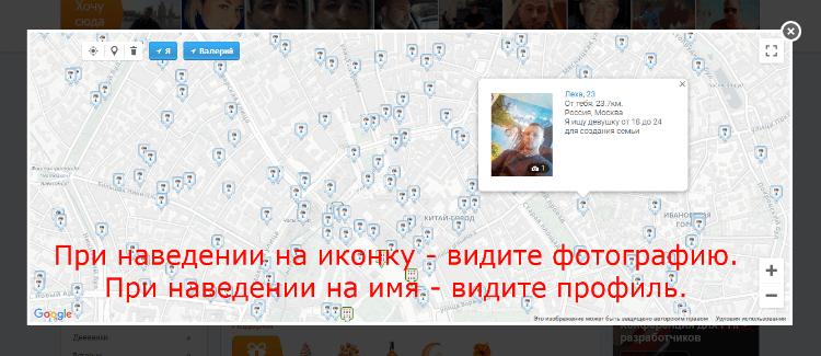 """Карта поиска Ловпланет на """"Топ сайтов знакомств"""""""