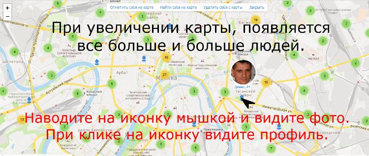 Топ сайтов знакомств с картами. (Все сайты) 1 | Топ сайтов знакомств от РФ всего Мира.