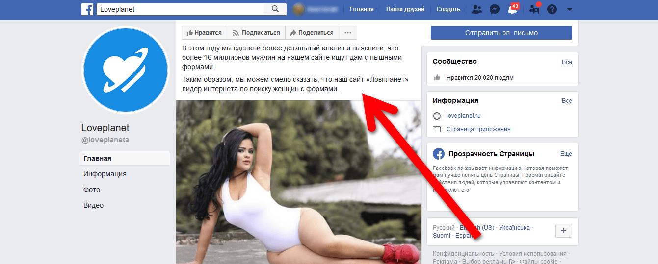 Сайта знакомств для полных женщин.