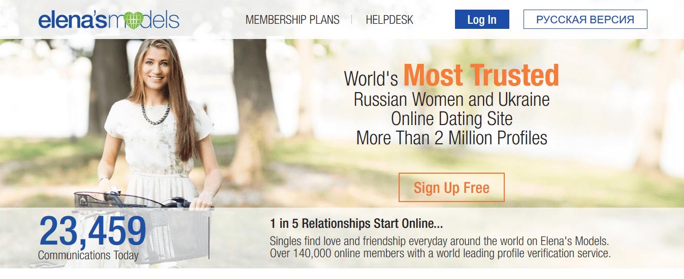 Перейти на международное брачное агентство Еленасмоделс.