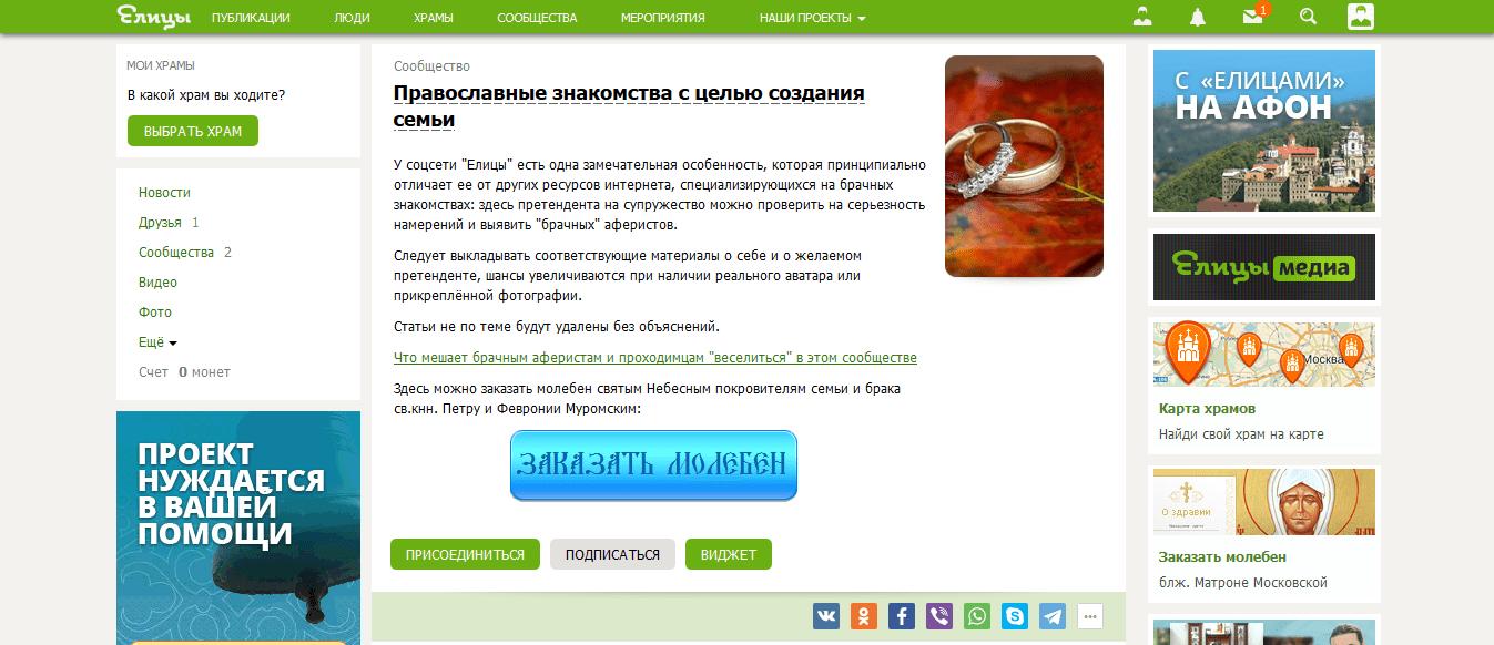 Топ сайтов для знакомств без обязательств поведенческие факторы yandex Авангардная улица
