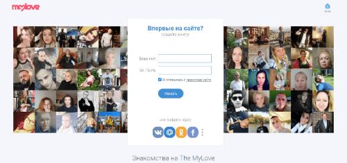 Топ всех сайтов знакомств для серьезных отношений. Сформирован по 157 показателям.