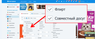 Топ сайтов для знакомств без обязательств северск создание сайтов